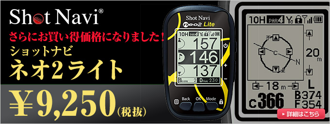 BSスパイクレス7,399
