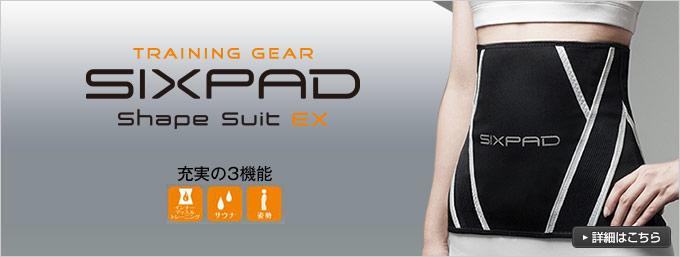 深層筋を鍛えるShape Suit