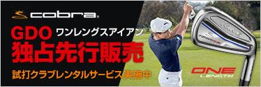 イベント当日に龍ヶ崎CCドライビングレンジで試打会も同時開催!