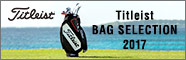 Titleist BAG SELECTION2017