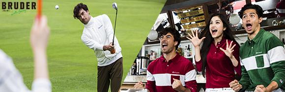 BRUDER チャンピオンゴルフ ゴルフフリーク仲間の新ライフスタイルウェア