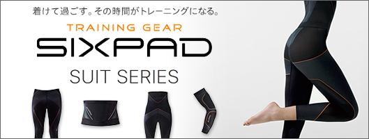 MTG SIXPADトレーニングスーツ 商品入荷