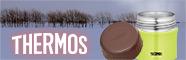 サーモス冬に大活躍のマグやスープジャー