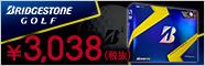 ブリヂストン ツアーB330-SボールUSモデルが大特価!
