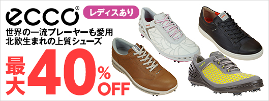 eccoのシューズがMAX40%OFF