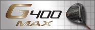 ピンG400シリーズ新モデル!G400MAX登場