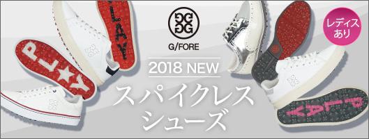 G FORE(ジーフォア)スパイクレスシューズ新作入荷