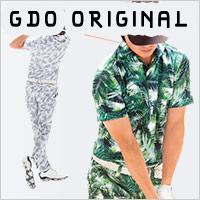 ゴルファーの声を活かしたGDOのオリジナルブランド