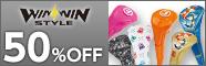 【50%OFF】WINWINスタイルヘッドカバーが大特価