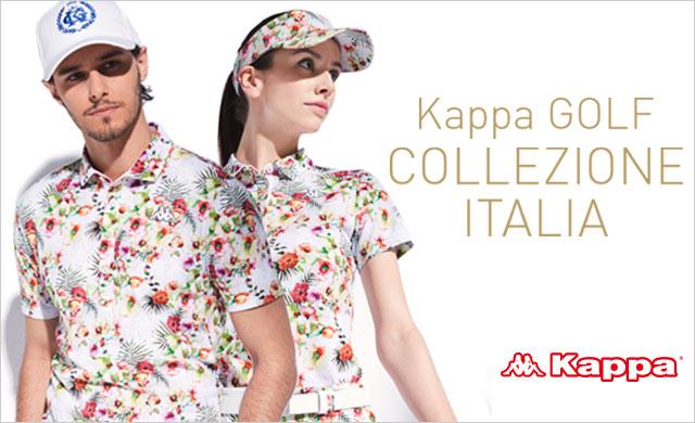 イタリアモチーフの新ライン登場!イタリアの美しさ満載