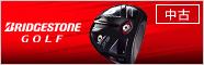 ブリヂストンゴルフ中古J715シリーズ ドライバーが値下げ!