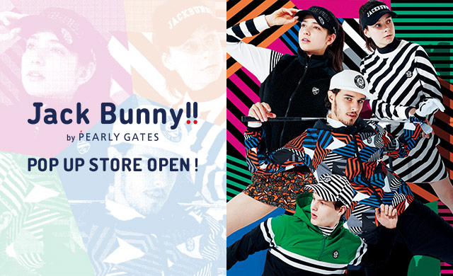 期間限定 POP UP STORE OPEN!