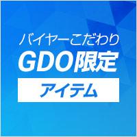 GDO限定モデル