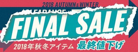 【12/14~公開開始】2018秋冬ゴルフウェアクリアランスセール(レディス)