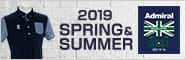 アドミラルの春夏新作ゴルフウェアが続々登場