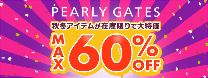 PEARLY GATES MAX50%OFF