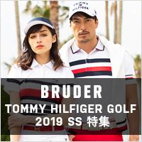トミーヒルフィガーゴルフ春夏アイテム