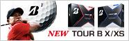 ブリヂストンゴルフ『TOUR B X/XS』ボールがリニューアル