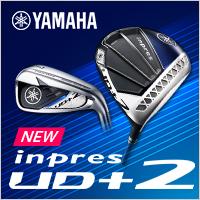 ヤマハ21インプレスUD+2シリーズ