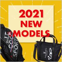 2021年新作バッグアイテム登場