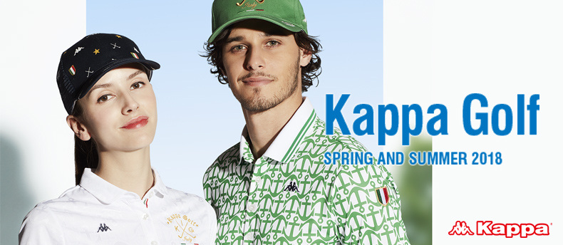 Kappa Spring&Summer Collection 2018