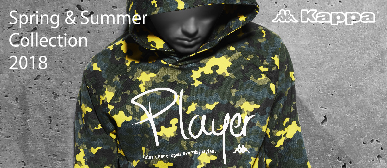 Kappa Spring&Summer Collection 2018 Player