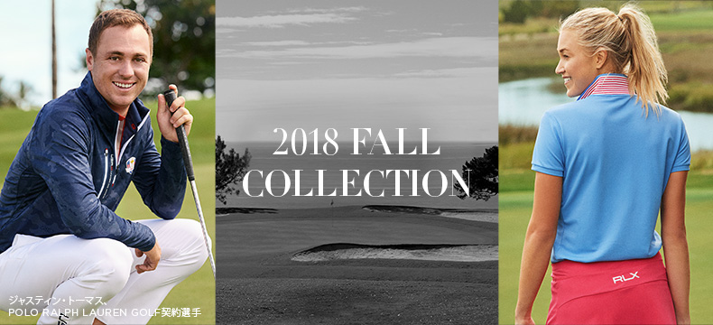 2018 FALL COLLECTION