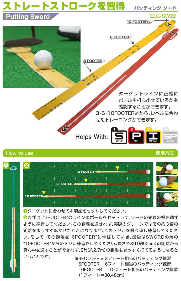 アイラインゴルフ_2