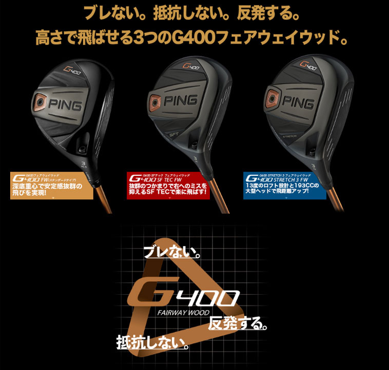 G400FW_01_1