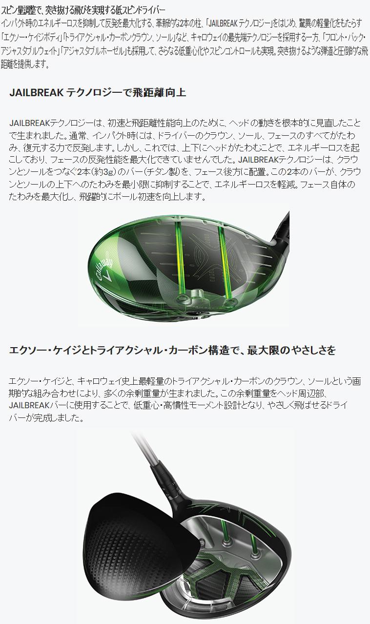 GBB エピック Sub Zero ドライバー_1