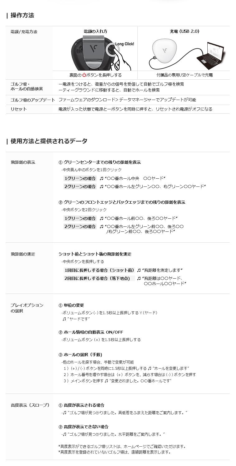 ボイスキャディVC300A_9