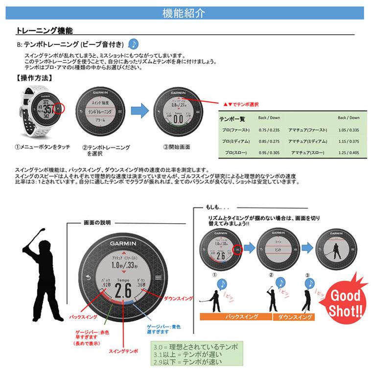 S6J_0000484152_4