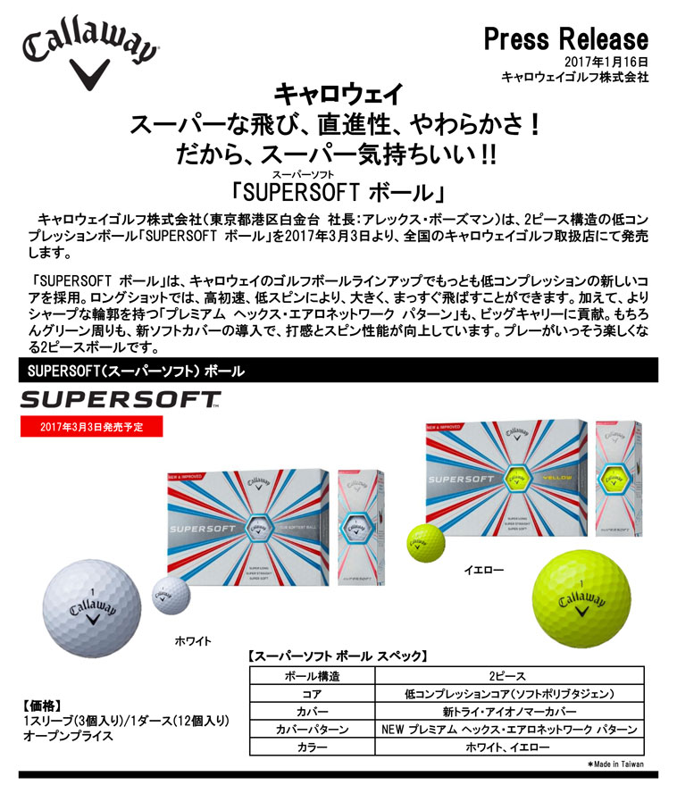 SUPERSOFT