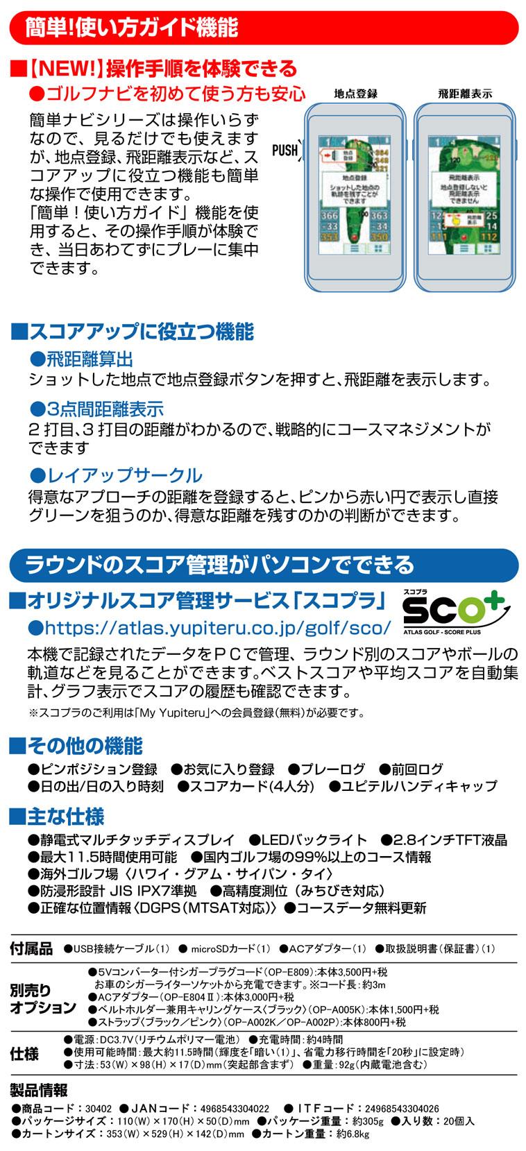 YGN5200_News_1704_2