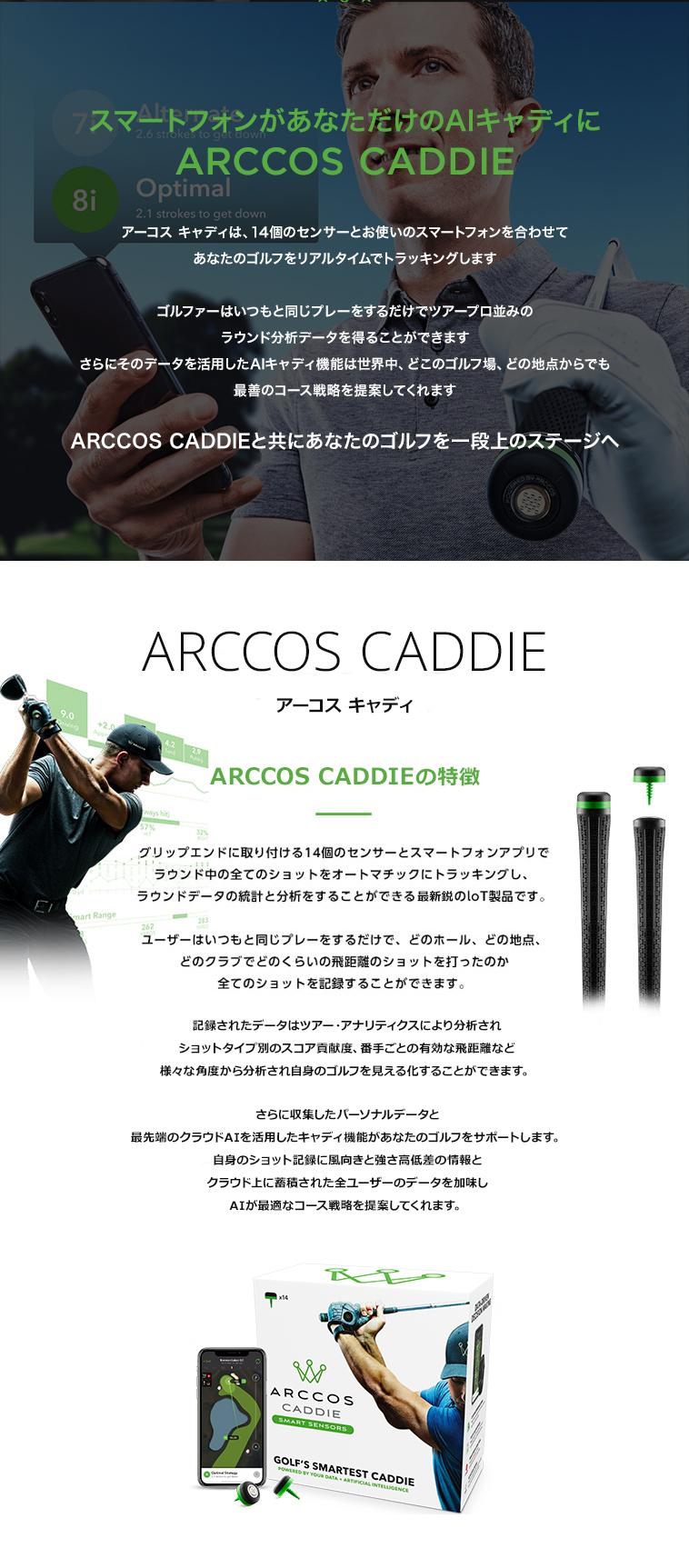 arccos_1