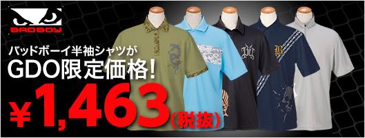 バッドボーイ襟シャツ特価¥1,463(税抜)