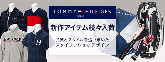 トミーヒルフィガー取り扱い開始