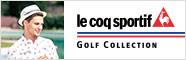 【ブランドストア】ルコックゴルフ シーズンコレクション6/28