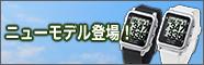 朝日ゴルフイーグルビジョン watch4 EV-717