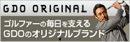 (GDOオリジナル)パンツなど2019年秋冬モデル登場