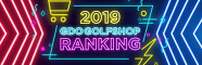 GDOゴルフショップ 2019年間ランキング