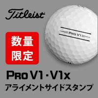 タイトリスト PROV1/V1X 限定モデル