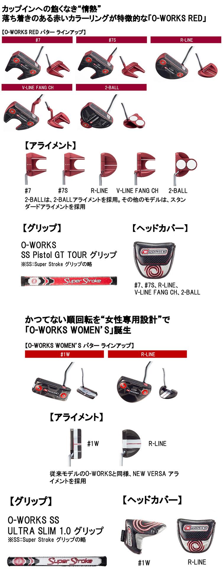 O-WORKS パター ブラック・レッド・ウィメンズ_02._2